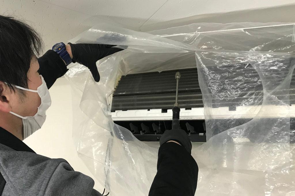 エアコンクリーニング 作業の流れ3 本体洗浄