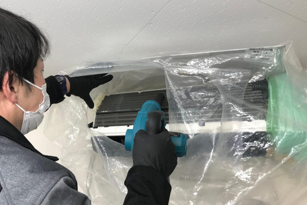 エアコンクリーニング 作業の流れ4 乾燥