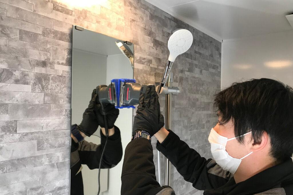 浴室クリーニング 作業の流れ2 鏡の清掃